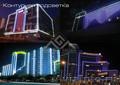 Архитектурная подсветка фасадов зданий в Москве - Изображение #3, Объявление #1554896
