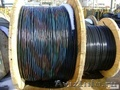 Провод,  кабель,  электротехника и светотехника по вашему бюджету