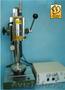 УЗ станок для размерной обработки МЭФ53