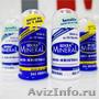 Натуральные природные дезодоранты против пота и запаха.