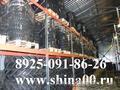 Шина 18.4-26 для экскаватора-погрузчика со склада от поставщиков. - Изображение #3, Объявление #618527
