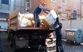 Вывоз любого мусора в Новой Москве ТиНАО