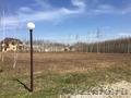 Продаю земельный участок,  86 км от МКАД в КП Романовский парк