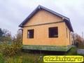 Дом 6х5 м по супер-цене