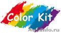 Интернет-магазин товаров для творчества Color-kit.