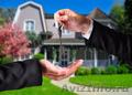 Продать дом через агентство недвижимости область.