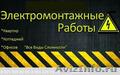 Строительство и ремонт Велстрой Московская область
