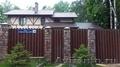 Продам дом 265м. с участком 16сот. в г.Наро-Фоминске., Объявление #1567072