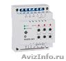 Реле напряжения,  перекоса и последовательности фаз РНПП-301 от производителя.