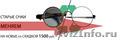 ДОБРЫЙ ДЕНЬ! Сеть салонов оптики «Оптик-А» проводит АКЦИЮ!, Объявление #1573100