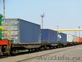 Железнодорожные контейнерные перевозки из Москвы по России.