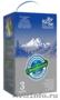 Живой исток «Светоносная Родниковая» минеральная вода, Объявление #1386273