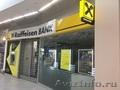 Помощь в открытии банковских счётов в Чехии, Прага, Теплице. - Изображение #2, Объявление #1577304