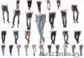 Молодёжные джинсы/брюки  сток оптом  итальянских популярных брендов. - Изображение #2, Объявление #1580274