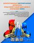 Детское автокресло Reebaby Augusfix Premium гр.1/2/3. - Изображение #3, Объявление #1582918