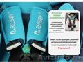 Детское автокресло Reebaby Augusfix Premium гр.1/2/3. - Изображение #5, Объявление #1582918