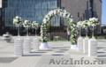 Продам свадебную арку