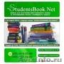 StudentsBook Maгaзин инocтpaнныx языкoв. Kниги,  Учeбники,  Пocoбия,  Caмoучитeли,