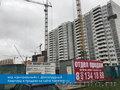 Продам двухкомнатную квартиру в мкрн Центральный г. Долгопрудный