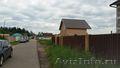 Продаётся участок 8 соток в коттеджном посёлке - Изображение #5, Объявление #1544061