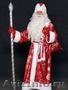 Костюмы Дед Мороз и Снегурочка карнавал, качество, Объявление #1593508