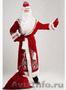 Костюмы Дед Мороз и Снегурочка карнавал, качество - Изображение #2, Объявление #1593508