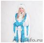 Костюмы Дед Мороз и Снегурочка карнавал, качество - Изображение #4, Объявление #1593508