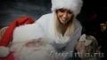 Дед Мороз и Снегурочка приду к Вам на праздник.