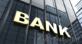 Открытие счета в зарубежном банке @isgnews