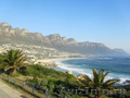 Регистрация фирм в ЮАР @isgnews, Объявление #1599300