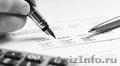 Консалтинг по обмену налоговыми данными,  закону о КИК
