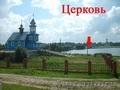 Жилой кирпично-щитовой дом на берегу озера. Беларусь - Изображение #8, Объявление #1600461