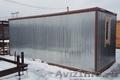 Блок контейнер 5 метров в длину с максимальным утеплением