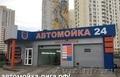 Автомойка и Шиномонтаж в Химках ТЦ ЛИГА