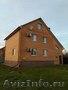 Кирпичный дом 350 кв.м. (все есть!)