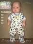Поставки детской одежды от производителя