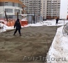 Производство и продажа бетона в Москве и МО.