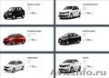 Прокат машин в Москве без водителя без залога