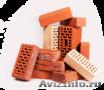 Стройматериалы. Кирпич, блоки, смеси - Изображение #8, Объявление #1606592