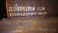 Трубы газлифтные ТУ 14 3Р 1128 2008 сталь 09Г2С,  резка с доставкой