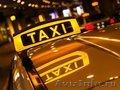 Лицензия и подключение к агрегаторам такси