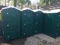 Туалетные кабины,  биотуалеты б/у в хорошем состоянии