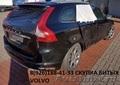 Скупка Битый Вольво Аварийные Volvo на запчасти после дтп Куплю для себя