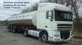 Наливные перевозки по России автотранспортом