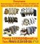 Купим  Контакторы Электромагнитные  КТ-6013. КТ-6023. КТ-6024. КТ-6033. КТ-6043.