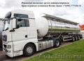 Услуги по перевозке автоцистернами пищевых продуктов