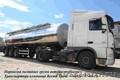 Перевозки пищевых грузов наливом Услуги автоцистерны