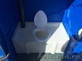Туалетные кабины,  биотуалеты б/у в х/с - ЭкоГрупп