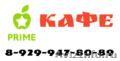 СНГ Киргизия, Узбекистан, Таджикистан сотрудники в сети кафе требуется п