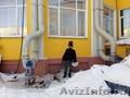 Отопление,кондиционирование - Изображение #3, Объявление #1628970